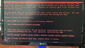 Мощная хакерская атака в Украине