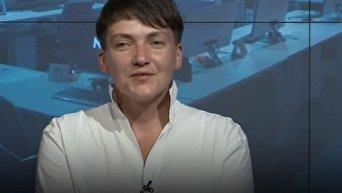 Надежда Савченко об АТОшниках. Видео