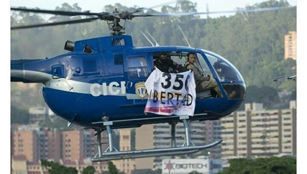 Вертолет атаковал здание верховного суда