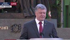 Порошенко выступил по случаю Дня Конституции