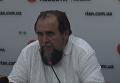 Охрименко: бюджетная резолюция от Кабмина — калька меморандума с МВФ. Видео