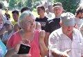 Жители села Бережинка выгоняют полицейских. Видео