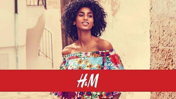Магазины H&M появятся вУкраинском государстве  в 2018г