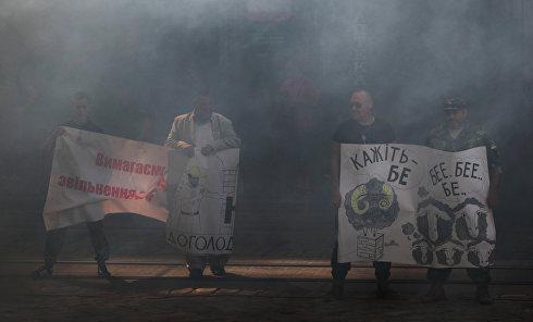 Митинг с требованием отставки мэра во Львове