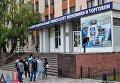 Донецкий национальный университет экономики и торговли. Архивное фото