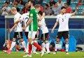 Футбол. Кубок конфедераций-2017. Матч Германия - Мексика