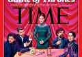 Актеры сериала Игра престолов в фотосессии Майлса Олдриджа для Times