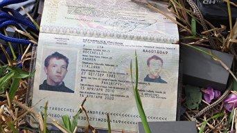 Паспорт убитого в Украине итальянского журналиста Андреа Роккелли