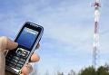 Мобильная связь. Архивное фото