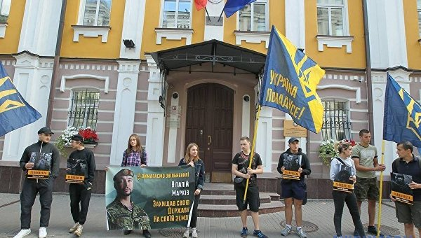 Дело Маркива. «Нацкорпус» митингует под посольством Италии вКиеве