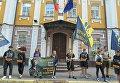 Дело Маркива. Под посольством Италии в Киеве образовался митинг