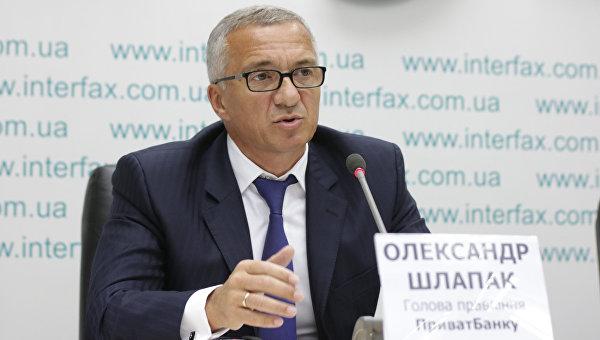 Пресс-конференция председателя правления ПриватБанка Александра Шлапака
