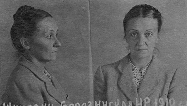 Наталья Шухевич