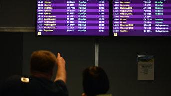 В аэропорту Борисполь ждут прилета самолета. Архивное фото