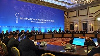 Встреча по Сирии в Астане. Архвиное фото