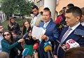Адвокат Виталий Сердюк в деле Виктора Януковича, 6 июля 2017