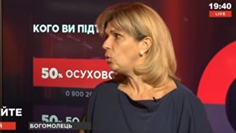 Ольга Богомолец о недостатках медицинской реформы. Видео