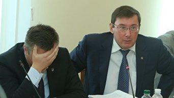 Юрий Луценко и Назар Холодницкий на заседании Регламентного комитета