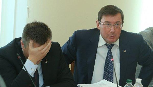 Юрий Луценко и Назар Холодницкий. Архивное фото