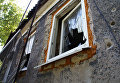 Жилой дом, разрушенный в результате обстрела в Донбассе. Архивное фото