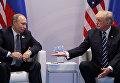 Встреча Владимира Путина и Дональда Трампа. Архивное фото