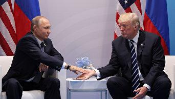 Встреча Владимира Путина и Дональда Трампа в Гамбурге