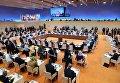 Саммит Группы двадцати в Гамбурге