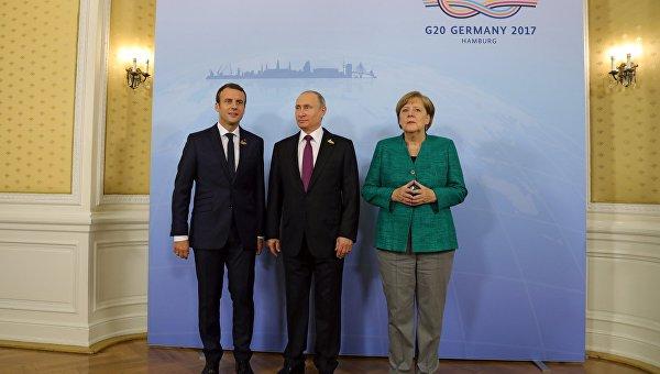 Путин, Меркель и Макрон на саммите Группы двадцати в Гамбурге