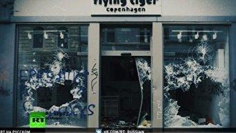 Гамбург приходит в себя после выступлений антиглобалистов