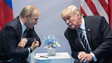 7 июля 2017. Президент РФ Владимир Путин и президент США Дональд Трамп (справа) во время беседы на полях саммита лидеров Группы двадцати G20 в Гамбурге