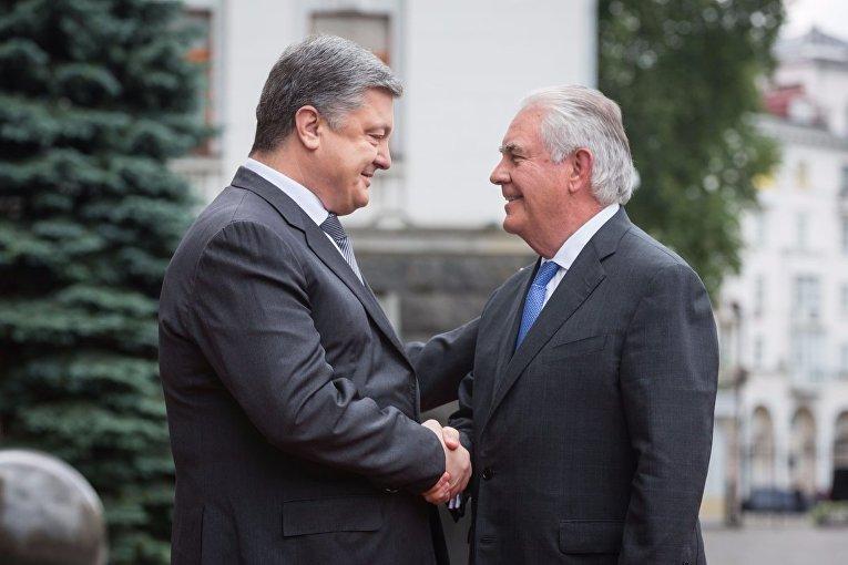 Государственный секретарь Соединенных Штатов Америки Рекс Тиллерсон и Петр  Порошенко