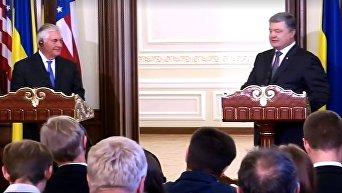 Брифинг Петра Порошенко по итогам встречи с госсекретарем США Тиллерсоном