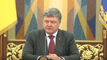 Порошенко: Украина построит завод боеприпасов по стандартам НАТО. Видео