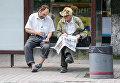 Мужчины пенсионного возраста