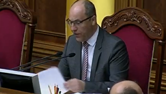 Рада рассматривает снятие неприкосновенности с депутатов. Видео