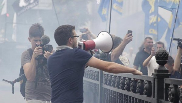 Акция протеста Национального корпуса. Архивное фото