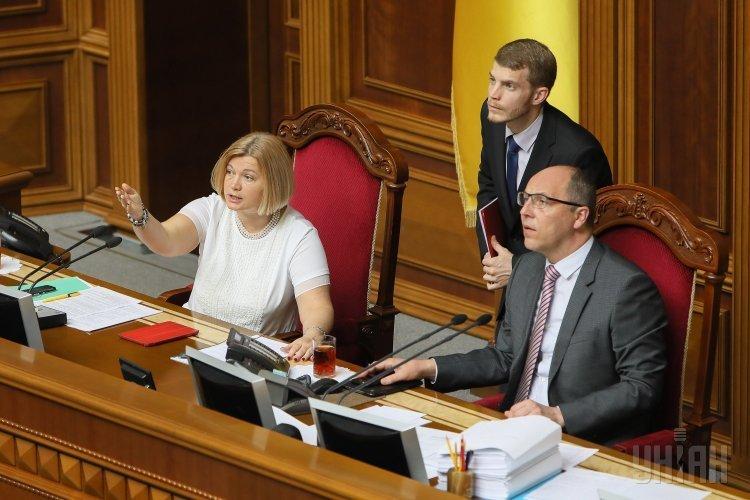 Первый заместитель председателя ВРУ Ирина Геращенко и председатель ВРУ Андрей Парубий во время заседания Верховной Рады