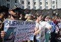 Акция Жертвы бюрократии: в очереди смерти умирают пациенты под Кабмином