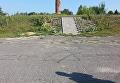 Оскверненный мемориал замученным евреям в Волынской области