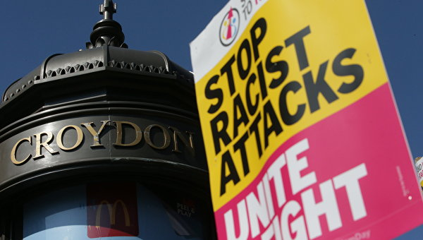 Плакат Стоп расизм