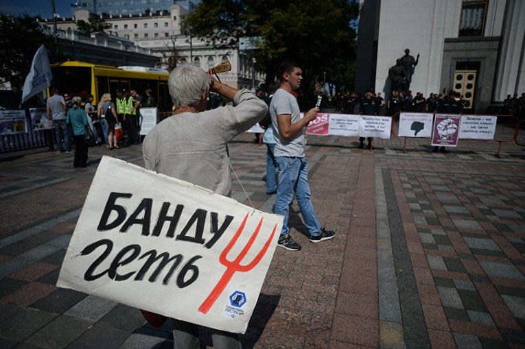 Акция протеста под Верховной Радой с требованиями полной отмены депутатской неприкосновенности