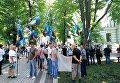 Медики со всей Украины вышли на протест под МОЗ