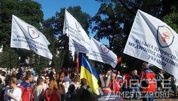 Медики со всей Украины вышли на протест. Архивное фото