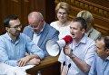 10 депутатов заблокировали трибуну Рады и с помощью мегафона требуют снятия неприкосновенности с депутатов