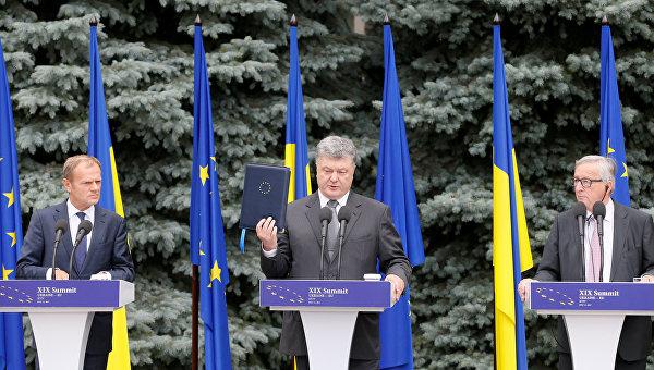 Саммит Украина-ЕС. Архивное фото
