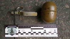В Киеве дети нашли рюкзак с гранатой
