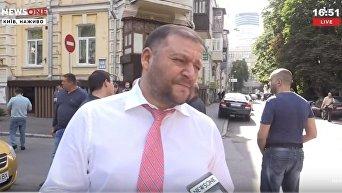 Добкин прокомментировал решение суда о своем аресте