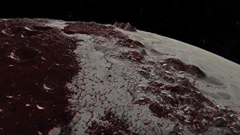 NASA показало как выглядит поверхность Плутона и его спутника Харона. Видео