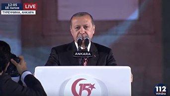 """В Турции в годовщину путча Эрдоган пообещал """"осечь головы предателям"""""""