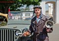 Ралли ретро-автомобилей в Одессе